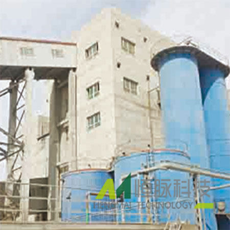 Batch displacement cooking systeam for reed pulp of Xinjiang Bohu Reed Industry Co., Ltd.
